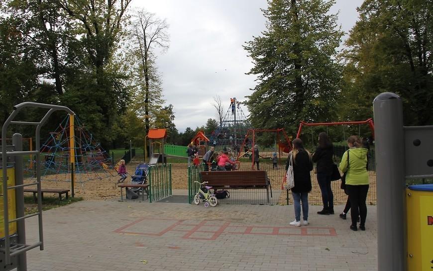 Budowa skweru irozbudowa placu zabaw